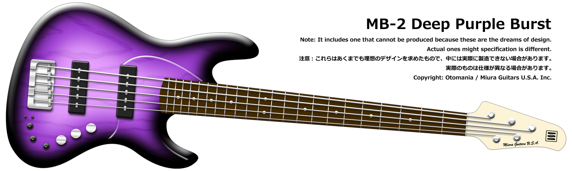 MB-2 Deep Purple Burst