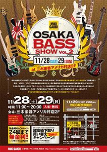 MIKI OSAKA BASS SHOW VOL.2