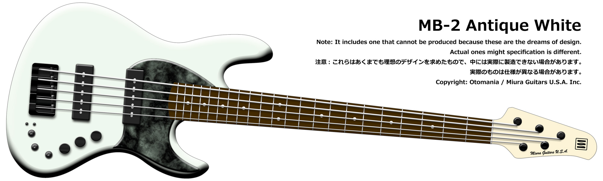 MB-2 Antique White