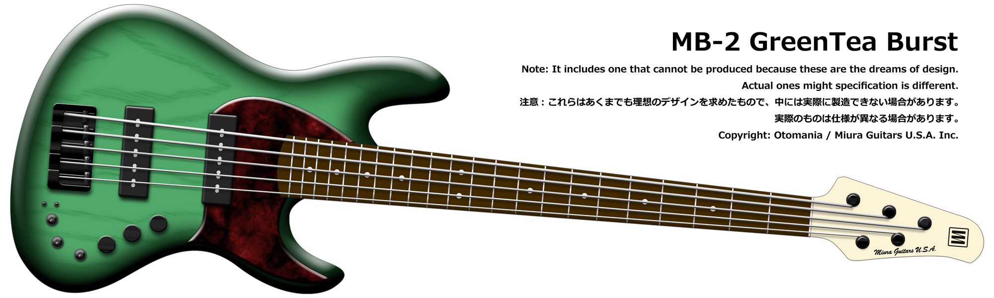 MB-2 GreenTea Burst