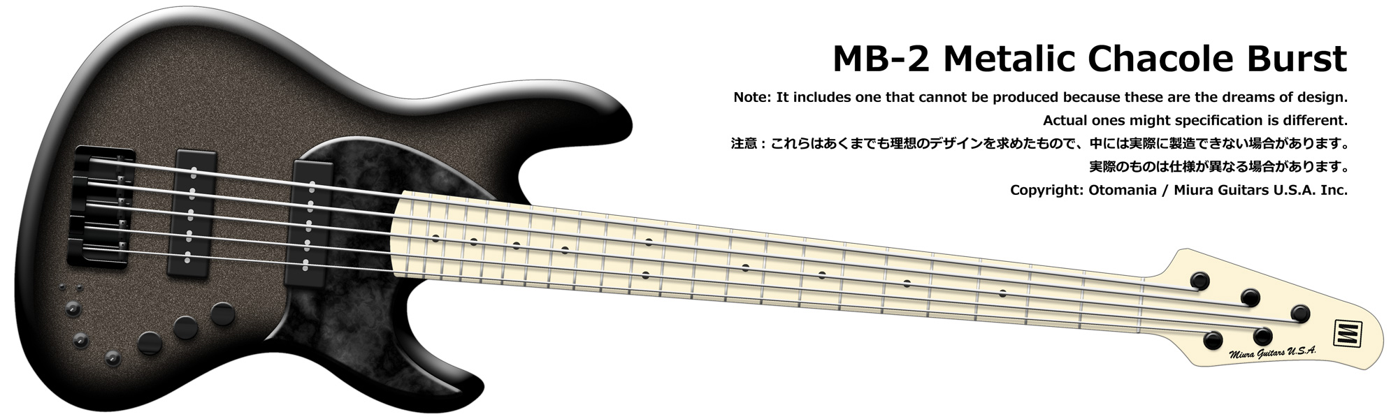 MB-2 Metalic Chacole Burst