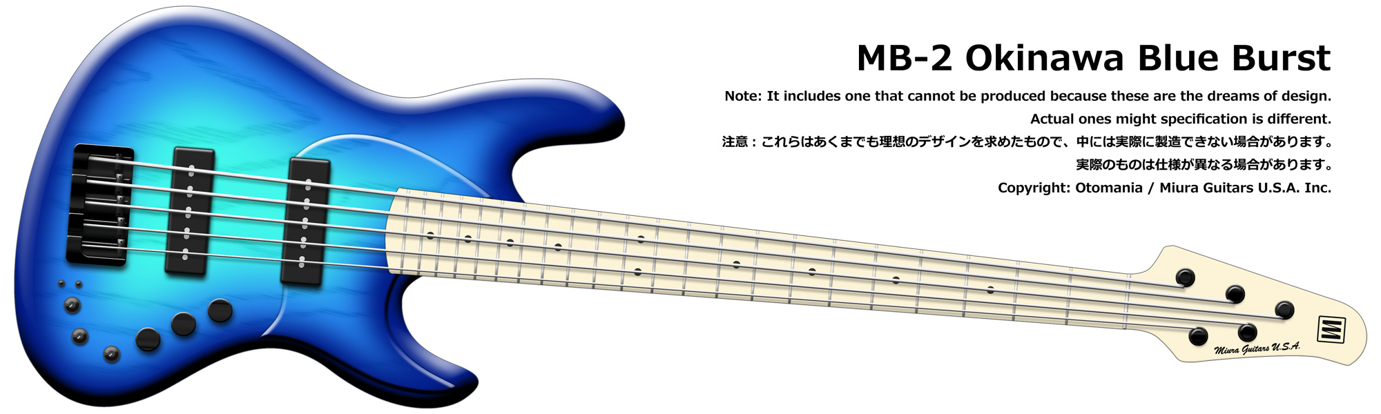 MB-2 Okinawa Blue Burst