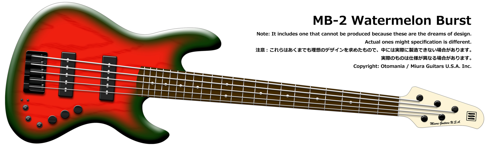 MB-2 Watermelon Burst