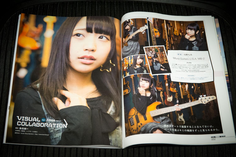 20160224-bass-magazine-201603
